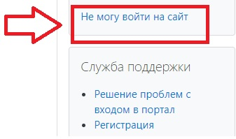 вгу пароль1
