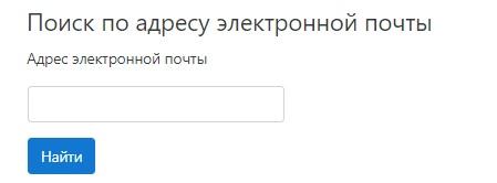 вгту пароль2