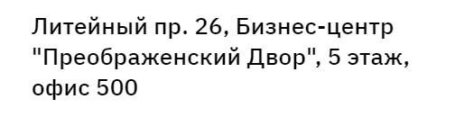 юап регистрация