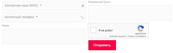 юминет регистрация