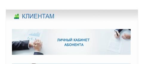 чеченэнерго регистрация