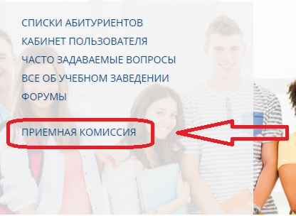 ггу регистрация