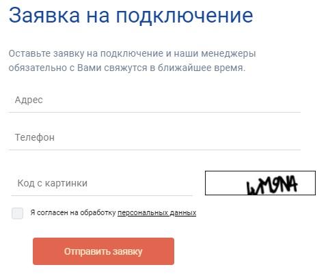 дагнет регистрация