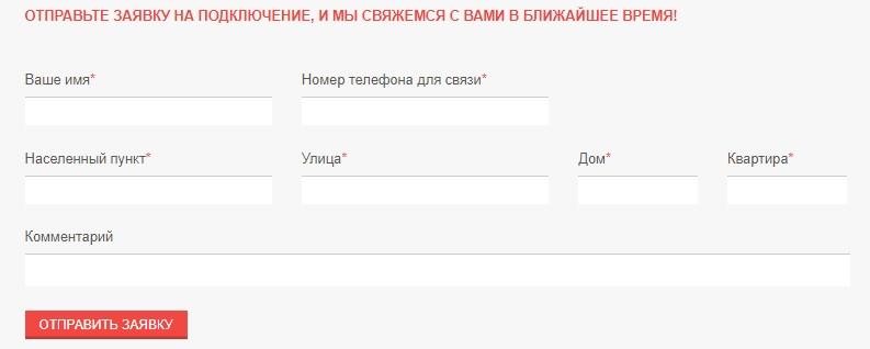 Джокснет регистрация