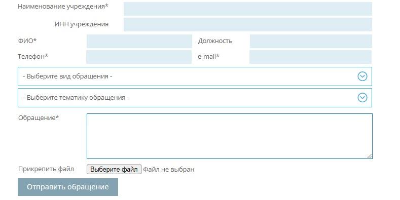 цоиас регистрация