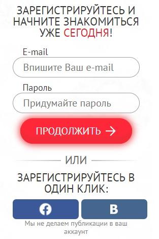 безкомплексов регистрация