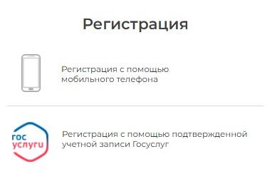 большойпф регистрация
