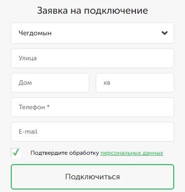 бском регистрация