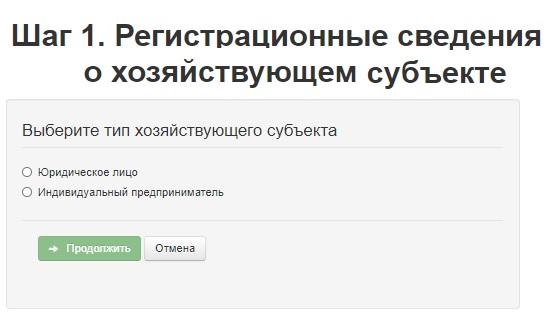 ветис регистрация