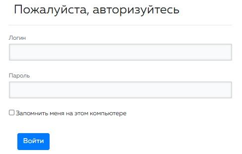 волнабалтики регистрация