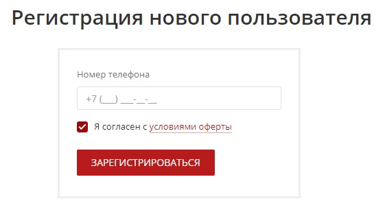 вашломбард регистрация