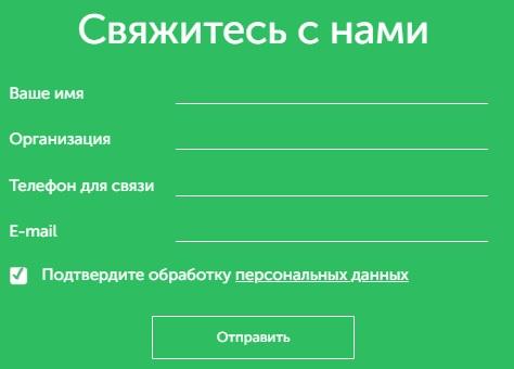 бском регистрация2