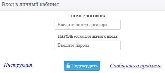 Субсидент.ру вход