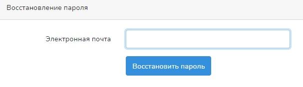 ВОЕНМЕХ пароль