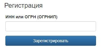 ВЭБ РФ регистрация