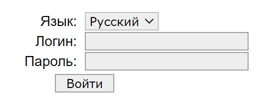 ГИГАБАЙТ вход
