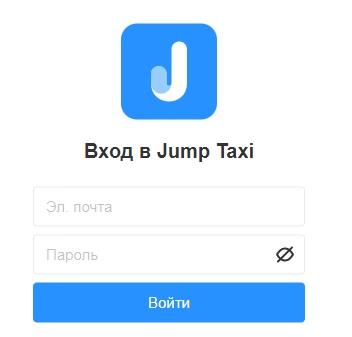 Джамп такси d[jl