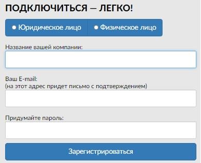Мовизор регистрация