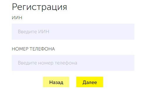 М-Ломбард регистрация