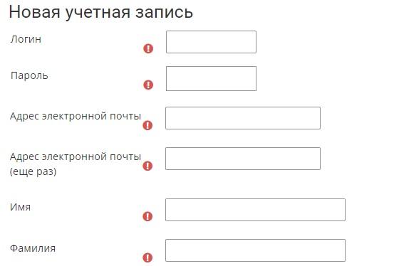 РУСАДА регистрация