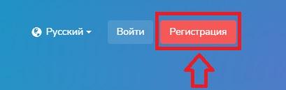 Сендпульс регистрация