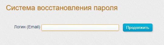 Марафоны пароль