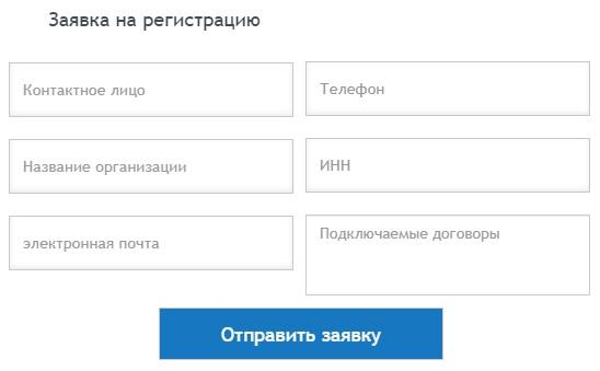 СПГЭС регистрация