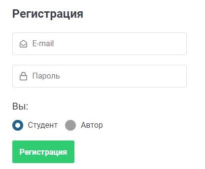 Студворк регистрация