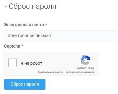 Тайрус пароль