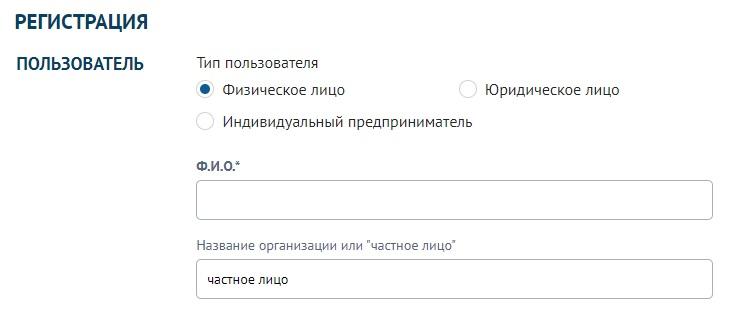 ФИПС регистрация