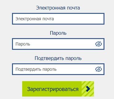 Ханты-Мансийский НПФ регистрация