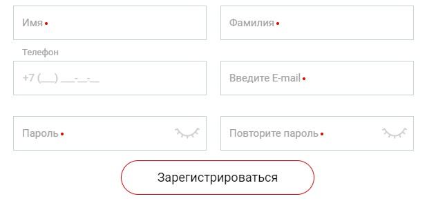 Хофф регистрация