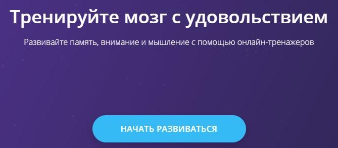викиум регистрация