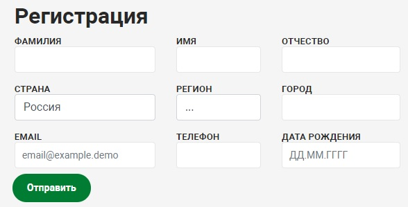 Витамакс регистрация