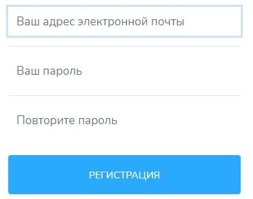 ВОЕНМЕХ регистрация