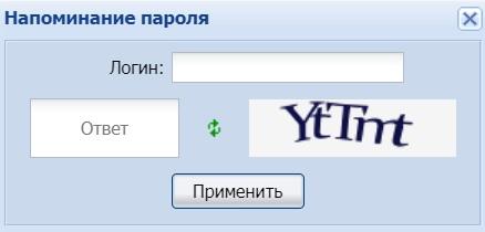 Все Вебинары.ру пароль