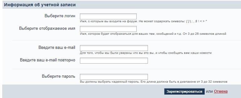 ГСП регистрация