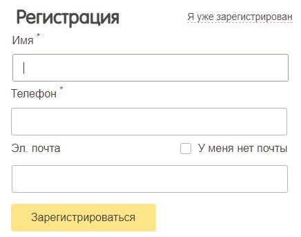 Далимо регистрация
