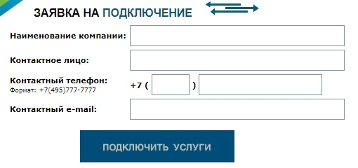 МЕГАНЕТ заявка