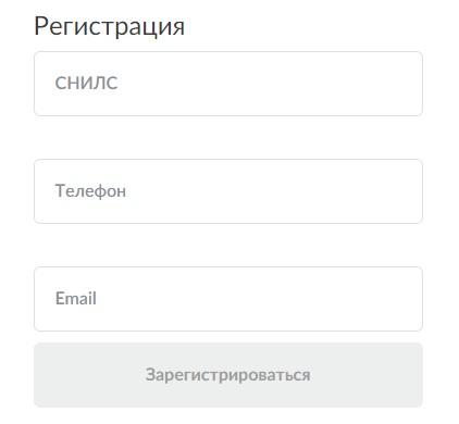 Доверие регистрация