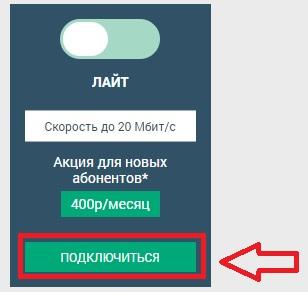 ОнгНет заявка