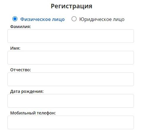 Педработник.рф регистрация
