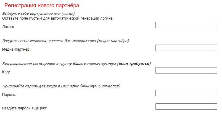 Маджерик Лайф регистрация
