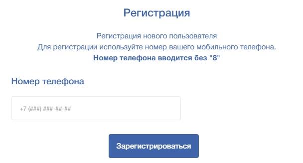 Сахатранснефтегаз регистрация