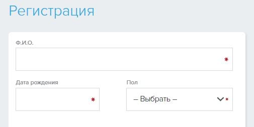 Вектор Ростех регистрация