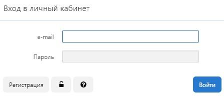 Луганскгаз вход