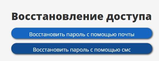 Талисман пароль