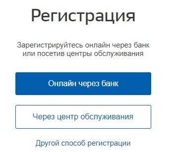МВД регистрация