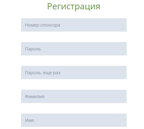 Ведель регистрация