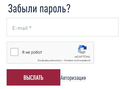 Водоход пароль